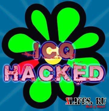 Как сделать объёмную букву. Взлом Восстановление паролей icq номеров Eisa